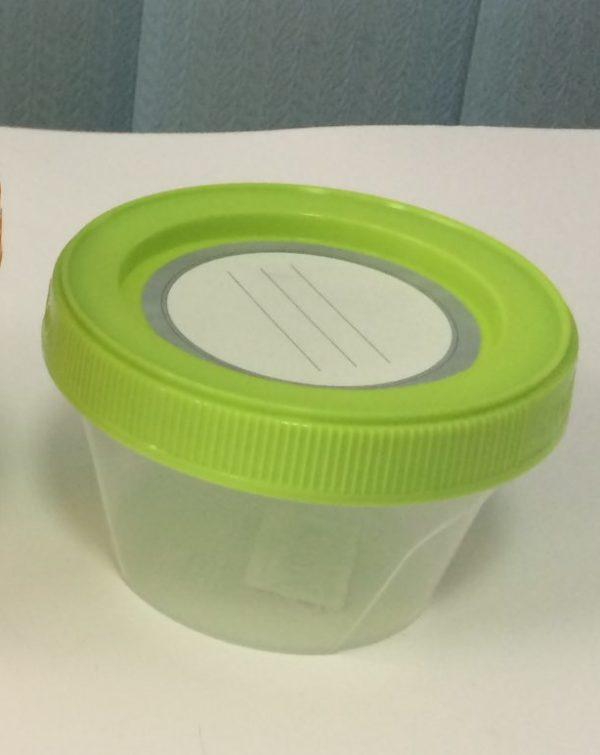 "Контейнер круглий ""Smart Box"" (0,2 л.)"