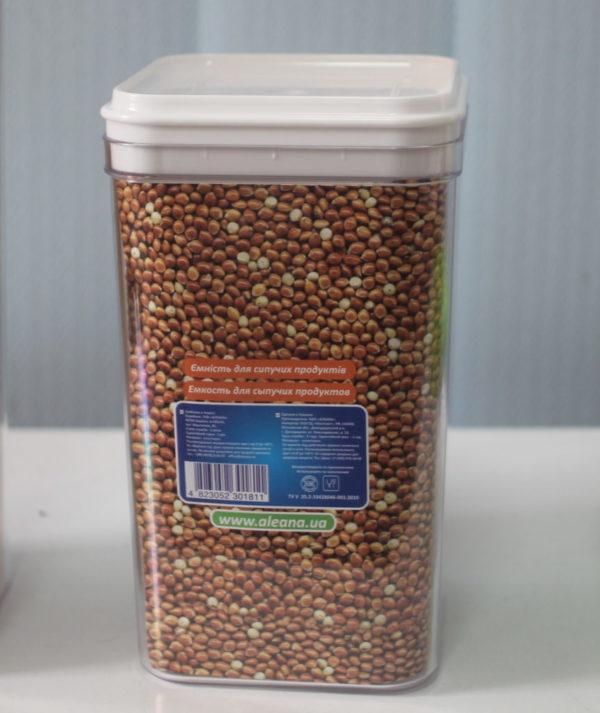 Ємність для сипучих продуктів  1,3 л.