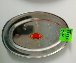 Тарілка для риби залізна (розмір 1,6*16,4*25,1)