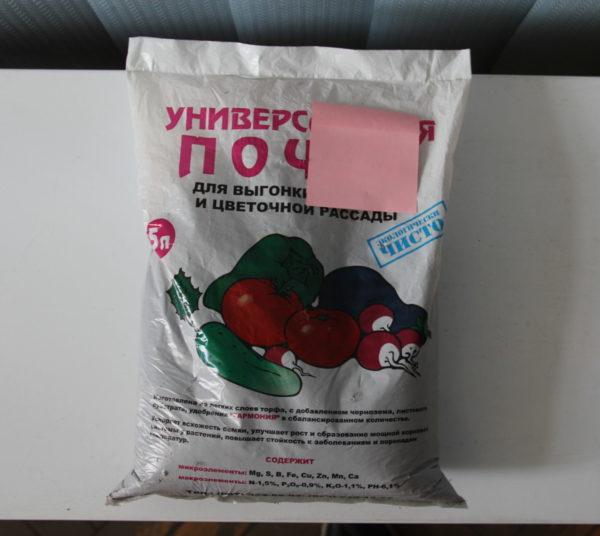 Грунт для овочевої розсади (почва) (5 л.)