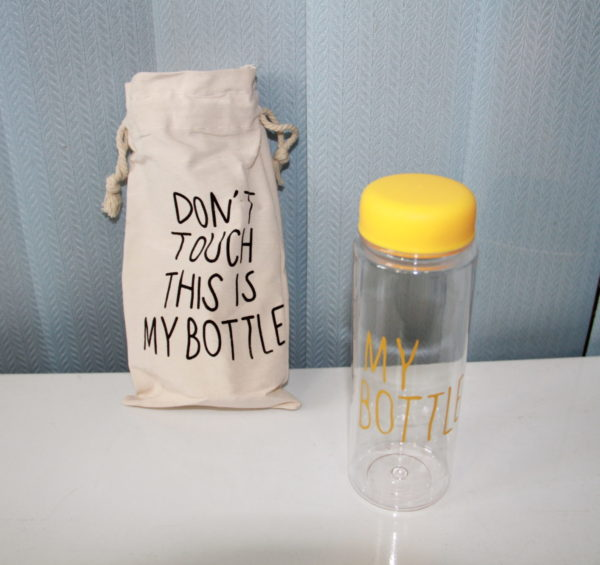"""Пляшка для пиття """"My bottle"""" (0,5 л.) + Чохол"""